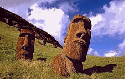 Каменные изваяния о. Пасхи
