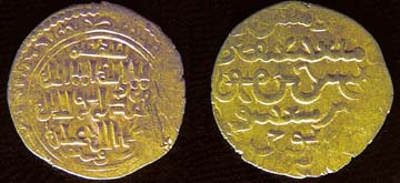 MONGOL: Gaykhatu, gold dinar. AD 1291-1295, Uighur inscription / Kufic inscription