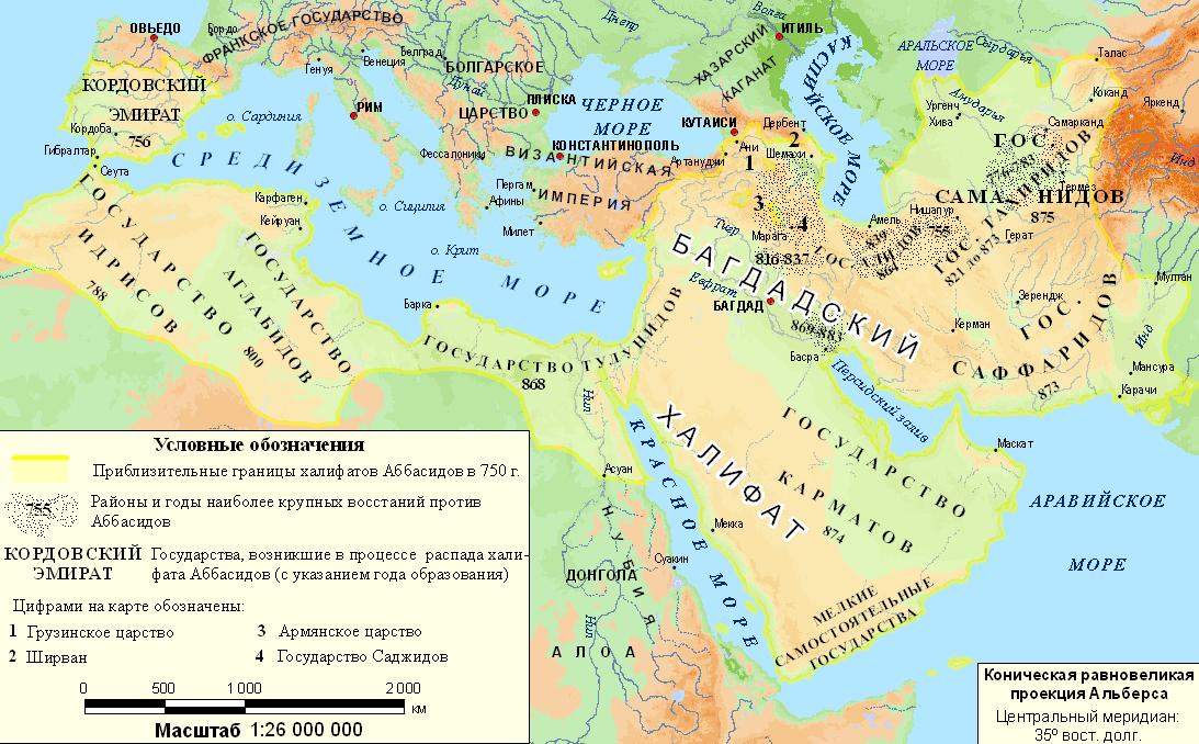 Аббасидский халифат в VIII—IX вв. (178 Kbytes)