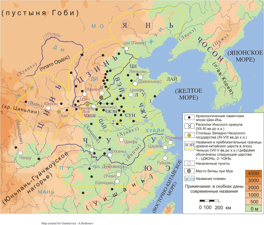 Карта 4 древний китай во ii первой