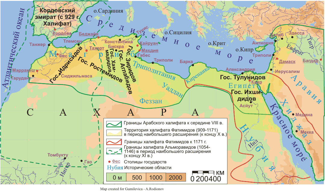 Карта 10 северная африка и египет в viii