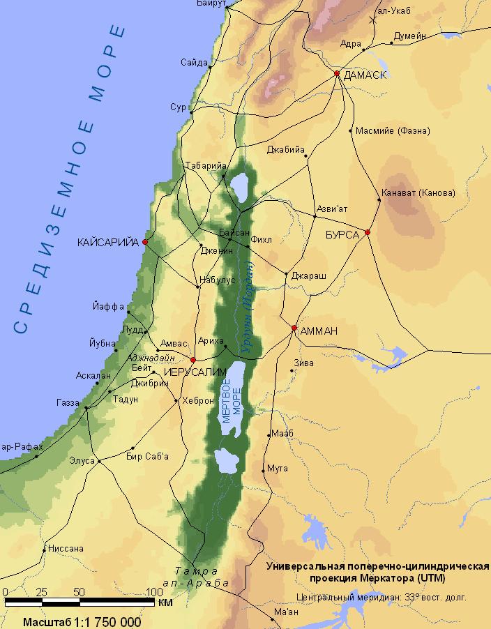 Палестина и Южная Сирия (61,6 Kbytes)