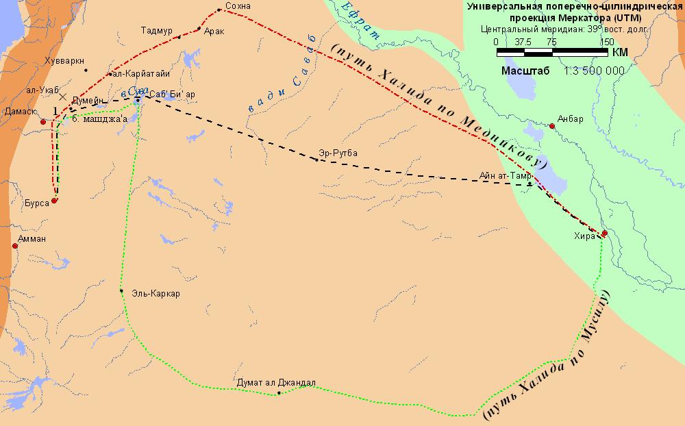 """Маршрут """"пустынного марша"""" Халида б.ал.Валида  (38,9 Kbytes)"""