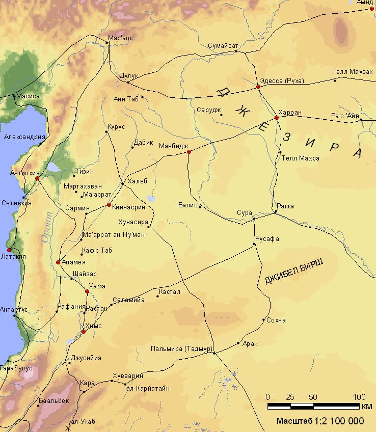 Северная Сирия в середине VII в.  (64,1 Kbytes)