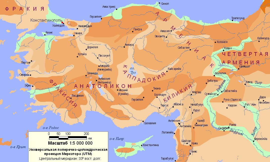 Малая Азия во 2-й половине VII в. (68132 bytes)